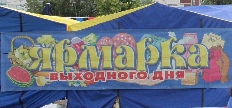 Почта россии режим россии на новогодние праздники